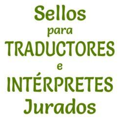 Sellos para Traductores e Intérpretes